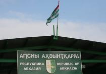 Абхазия табличка граница