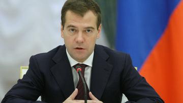 Д. Медведев провел в Кремле заседание Совета при президенте РФ