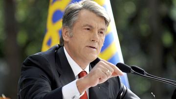 Пресс-конференция Виктора Ющенко