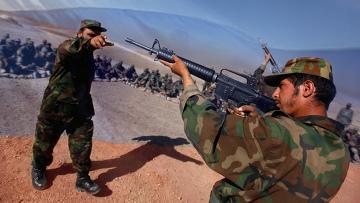 Афганская армия российский флаг