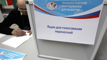 """На выставке """"Технологическое оборудование для выборов"""""""