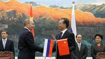 Подписание совместных российско-китайских соглашений
