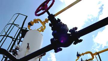 газ труба вентиль