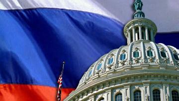 капитолий вашингтон флаг россия