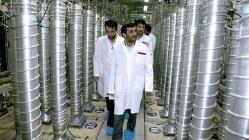 Иран завод Ахмадинежад