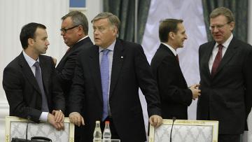Встреча президента РФ с членами предпринимательского сообщества