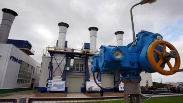 Газотурбинная электростанция ГТЭС-18