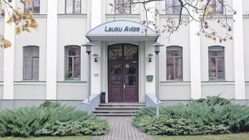 Latvijas Avīzе