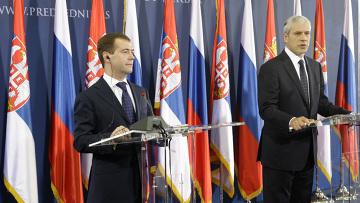 Совместнаяя пресс-конференция президентов РФ и Сербии