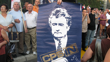 Акция поддержки экс-лидера боснийских сербов Р. Караджича