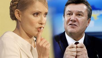Юлия Тимошенко Виктор Янукович