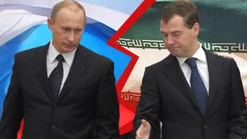 Путин Медведев Иран Россия