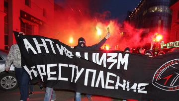 """Несанкционированный марш движения """"Антифа"""" в Москве"""