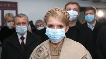 Ю.Тимошенко посетила Ивано-Франковскую инфекционную больницу