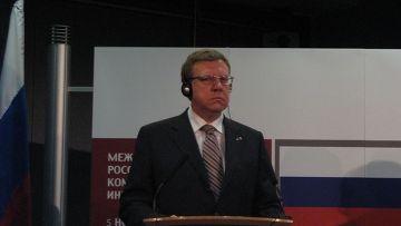 Алексей Кудрин на пресс-конференции в Лондоне