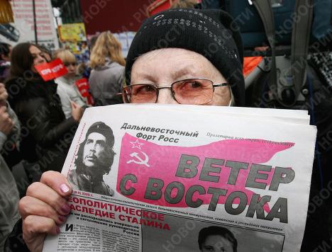 Демонстрация левых сил Приморья, посвященная 7 ноября