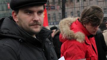Участник демонстрации КПРФ