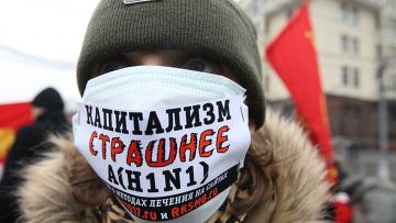 """Активист движения """"Левый фронт"""""""