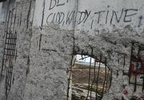 Сохранившаяся часть Берлинской стены