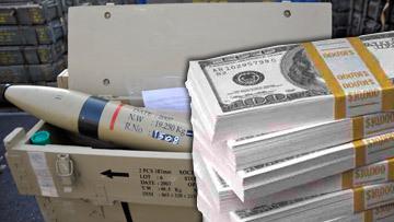 экономика оружие деньги