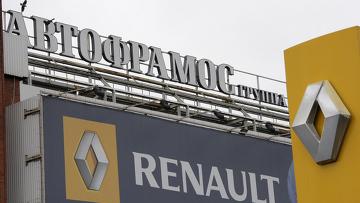 Renault начал продажи в РФ автомобилей Megane и Fluence российской сборки