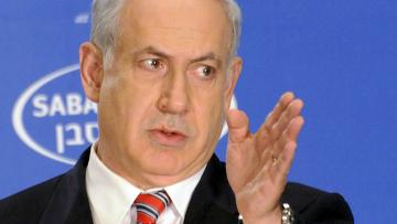 Премьер-министр Израиля Биньямина Нетаньяху