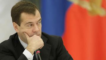 Встреча Д.Медведева с членами предпринимательского сообщества