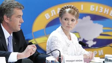 А.Яценюк, В.Ющенко, Ю.Тимошенко