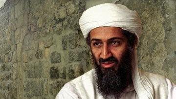 Усама Бен Ладен