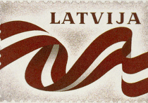 Новая марка Латвии