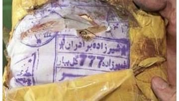 Пакет с афганским героином