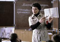 Галина Егорова
