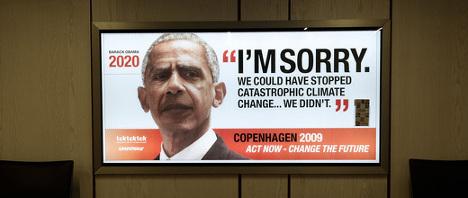 Плакаты в Копенгагене