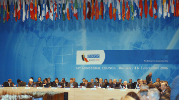 О чем договорилась Минская группа ОБСЕ?
