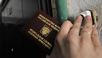 Рейд судебных приставов по взысканию долгов в Великом Новгороде