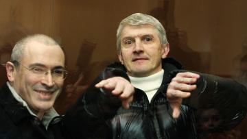 Слушания по уголовному делу Ходорковского и Лебедева