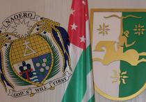 Науру стало четвертой страной официально установившей отношения с Абхазией