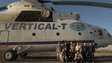 """""""Вертикаль-Т"""" провела в Афганистане операцию по спасению вертолета, принадлежащего ВВС Нидерландов."""