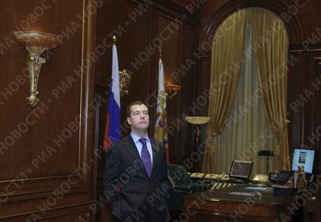 """Д.Медведев встретился с руководством партии """"Единая Россия"""""""