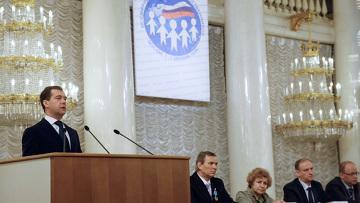 Президент РФ выступил на Всемирном конгрессе соотечественников