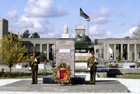 Президентский Дворец в Кабуле