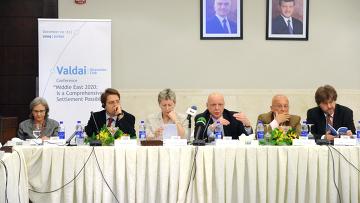 """Международная конференция """"Ближний Восток–2020"""" в Иордании"""