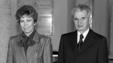 Николай Чаушеску с супругой
