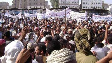 Протесты в Йемене, 2007 год