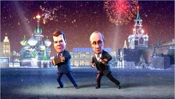 """Кадр из новогодней передачи """"Мульт личности"""", Путин, Медведев"""