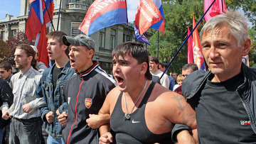 В Симферополе попытка провести мероприятие за упразднение автономии Крыма и статуса Севастопо