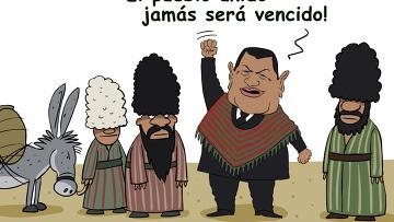 Чавес всех объединяет в газовую ОПЕК