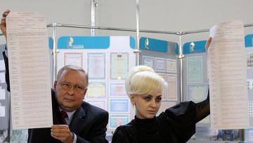 В Киеве представлены избирательные бюллетени