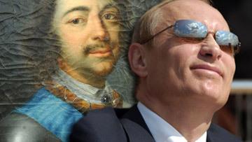 Петр Первый Путин