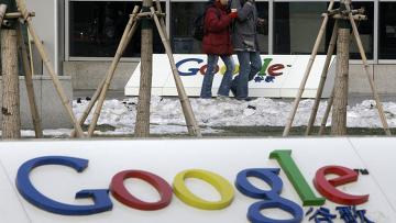 Google решил уйти из Китая.